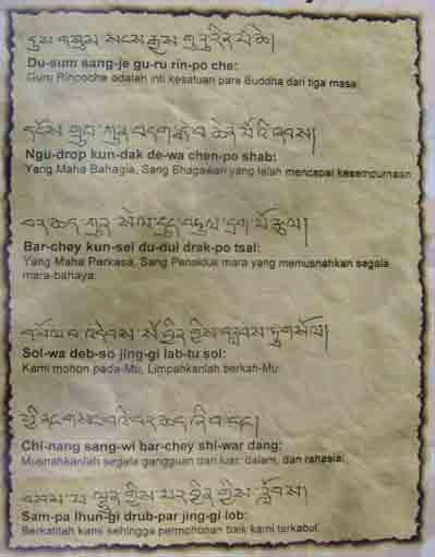 Doa-Dusum-Sangje-