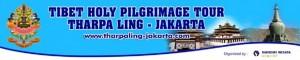 Banner tharpaLing